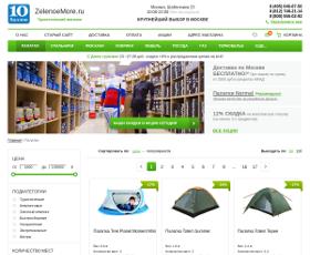 Редизайн ZelenoeMore.ru